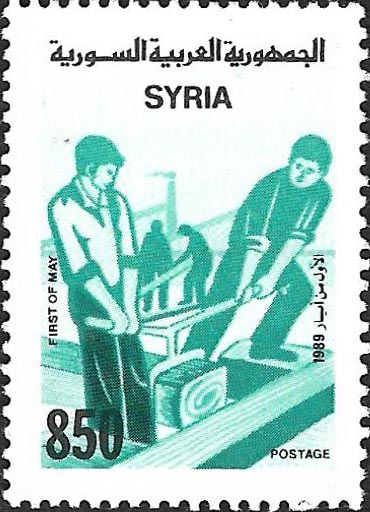 طوابع سورية 1989- عيد العمال العالمي