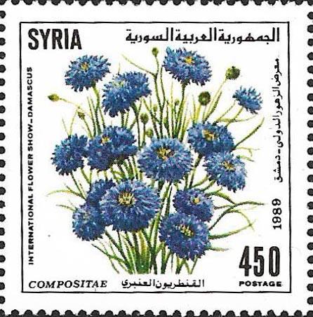 طوابع سورية 1989- معرض الزهور الدولي