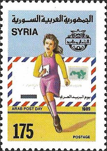 طوابع سورية 1989- يوم البريد العربي