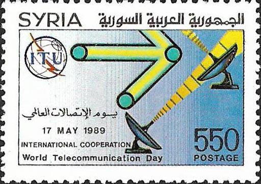 طوابع سورية 1989- يوم الاتصالات العالمي