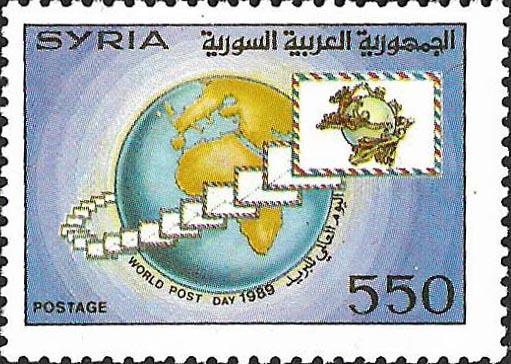 طوابع سورية 1989- يوم البريد العالمي
