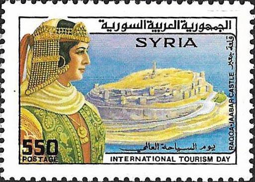 طوابع سورية 1989- يوم السياحة العالمي