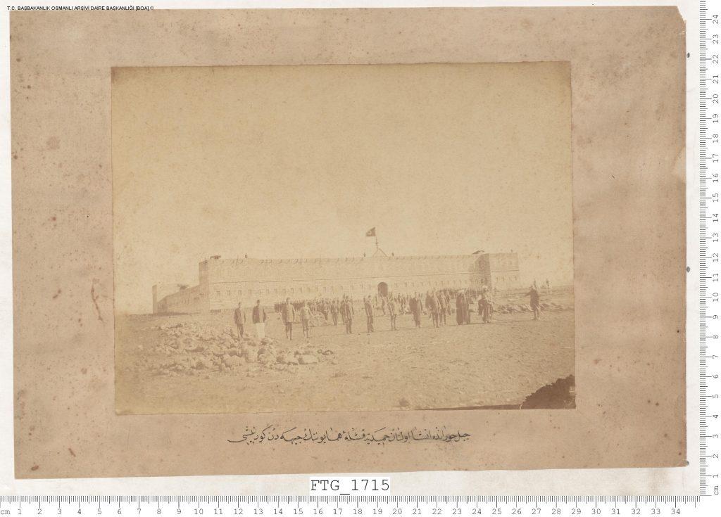 من الأرشيف العثماني - القشلة (الثكنة) الحميدية بجبل حوران