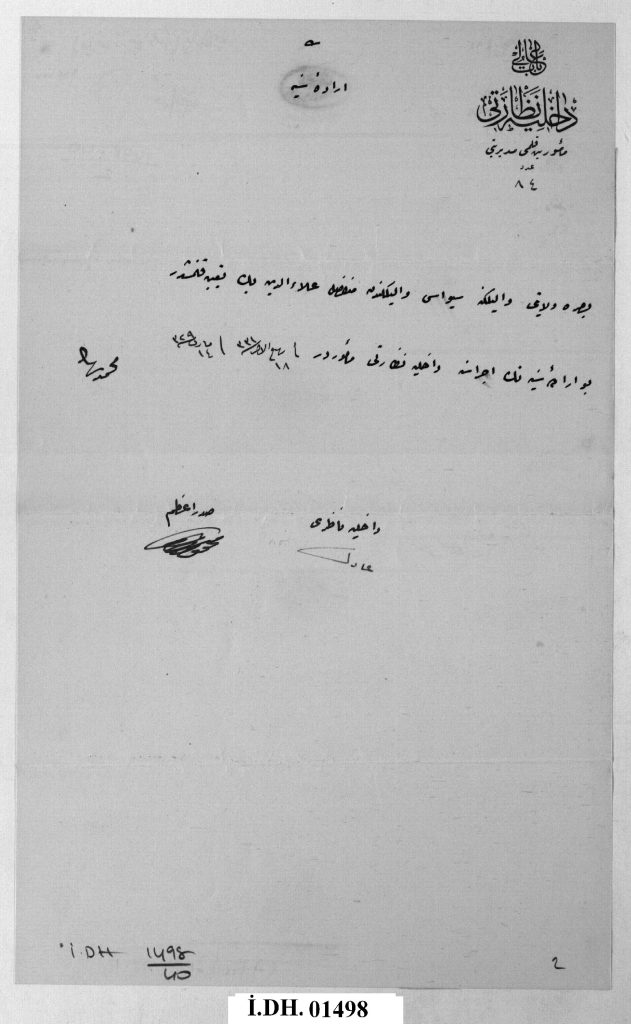 من الأرشيف العثماني 1913- تعيين علاء الدين بك الدروبي واليًا للبصرة