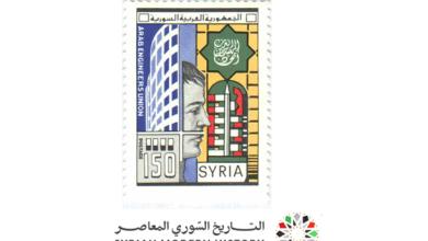 صورة طوابع سورية 1988-  اتحاد المهندسين العرب