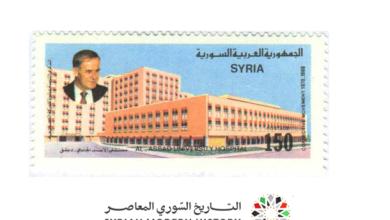صورة طوابع سورية 1988- ذكرى الحركة التصحيحية