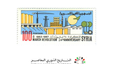 صورة طوابع سورية 1987- ذكرى ثورة 8 آذار