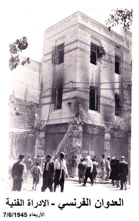 هجوم الفرنسيين على المجلس النيابي .. من مذكرات محمد حسن بوكا (17)