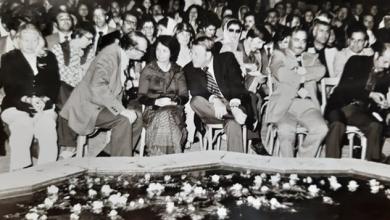 صورة قصر العظم 1974 – الحفل الذي أقيم على شرف الوفد الأميركي – شركة بوينغ (3/2)