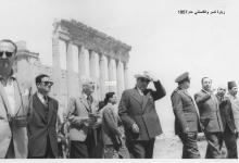 صورة شكري القوتلي ومرافقيه يتجولون في تدمر عام 1957 (2)