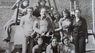 صورة مجموعة من طلبة كلية الهندسة المدنية بجامعة تشرين عام 1977
