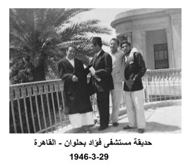 دراستي في مصر .. من مذكرات محمد حسن بوكا (19)