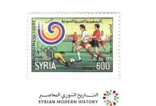 صورة طوابع سورية 1988- أولمبياد سيؤول