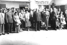 صورة شكري القوتلي ومرافقيه في مطار المزة قبل التوجه إلى تدمر والقامشلي 1957