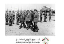 صورة فيديو زيارة شكري القوتلي إلى تدمر والقامشلي 1957