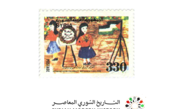 صورة طوابع سورية 1987- المعرض الدولي لفنون الأطفال