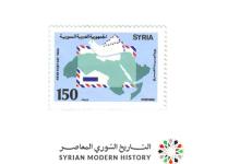 صورة طوابع سورية 1988- يوم البريد العربي