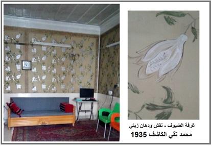 الحياة العائلية ما بين 1940- 1950 .. من مذكرات محمد حسن بوكا (11)