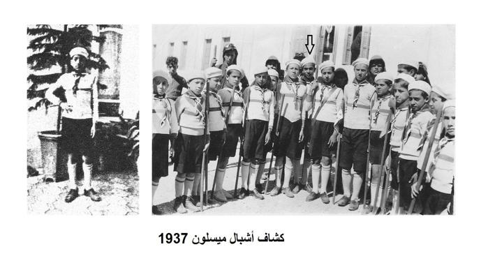المرحلة الابتدائية .. من مذكرات محمد حسن بوكا (5)