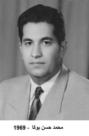 محمد حسن بوكا