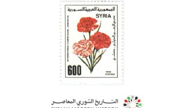 صورة طوابع سورية 1988- معرض الزهور الدولي
