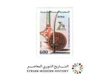 صورة طوابع سورية 1988- معرض دمشق الدولي 35