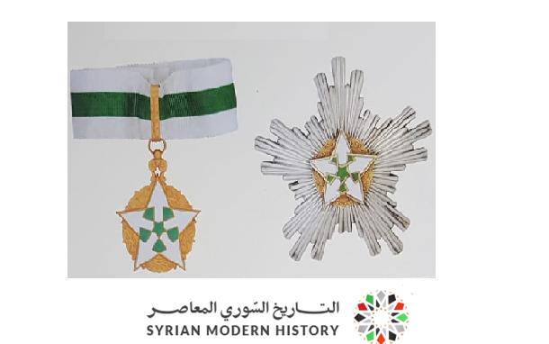 صورة وسام الاستحقاق السوري