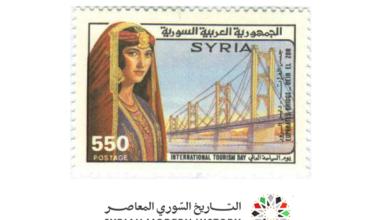 صورة طوابع سورية 1988- يوم السياحة العالمي 2