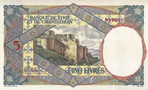 النقود والعملات الورقية السورية 1925 – خمس ليرات سورية