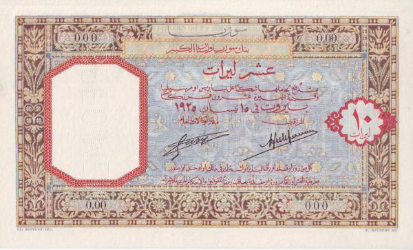 النقود والعملات الورقية السورية 1925 – عشر ليرات سورية