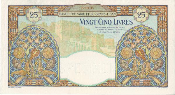 النقود والعملات الورقية السورية 1925 – خمس وعشرون ليرة سورية