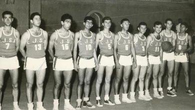صورة فريق نادي الشبيبة الكاثوليكي في حلب عام 1958