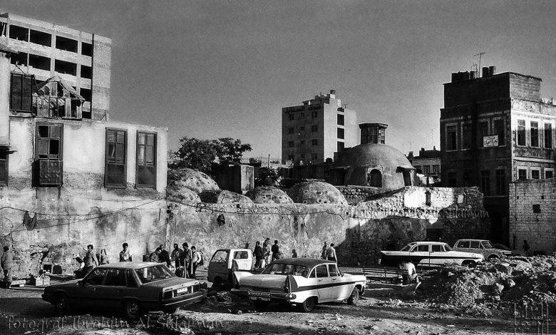 صورة حمام القرماني في البحصة – دمشق صيف عام 1989