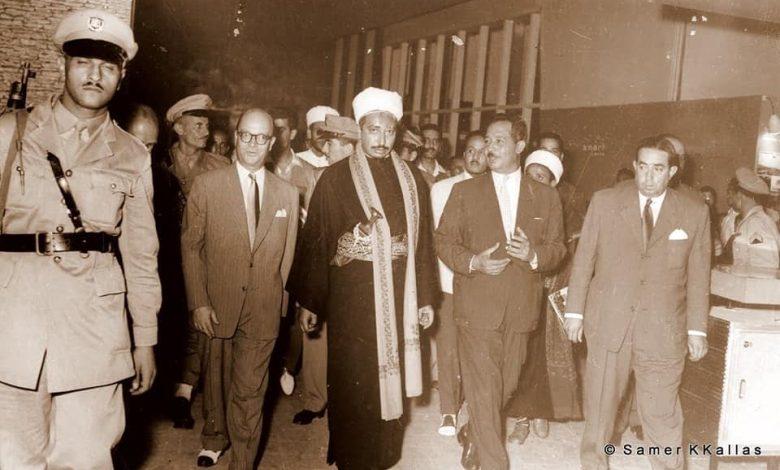 صورة دمشق 1958- خليل كلاس وولي العهد اليمني محمد البدر (2/1)