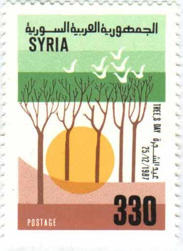طوابع سورية 1987-عيد الشجرة