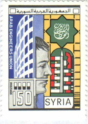 طوابع سورية 1988-  اتحاد المهندسين العرب
