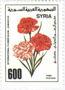 طوابع سورية 1988- معرض الزهور الدولي