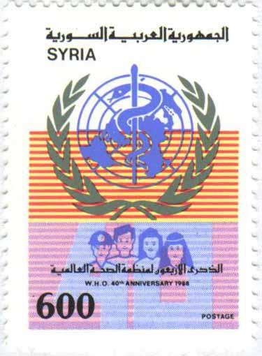 طوابع سورية 1988-  الذكرى 40 لمنظمة الصحة العالمية