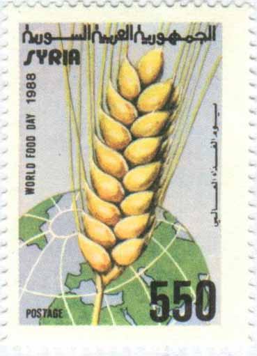 طوابع سورية 1988- يوم الغذاء العالمي