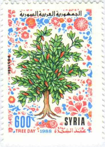 طوابع سورية 1988- عيد الشجرة