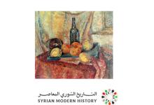 صورة طبيعة صامتة عام1944 .. لوحة للفنان محمود حماد (7)