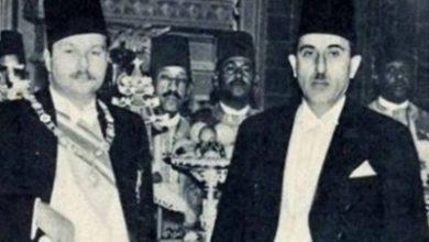 صورة برقية شكري القوتلي إلى الملك الفاروق بمناسبة دعوة سورية إلى مؤتمر سان فرانسيسكو 1945