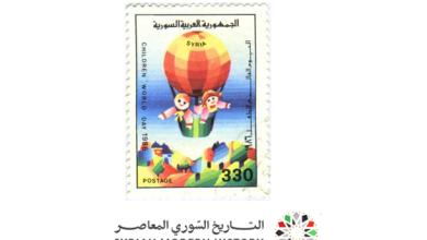 صورة طوابع سورية 1986- اليوم العالمي للطفل