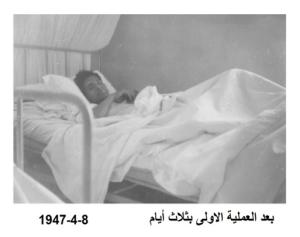 مستشفى بحنس .. من مذكرات محمد حسن بوكا (21)