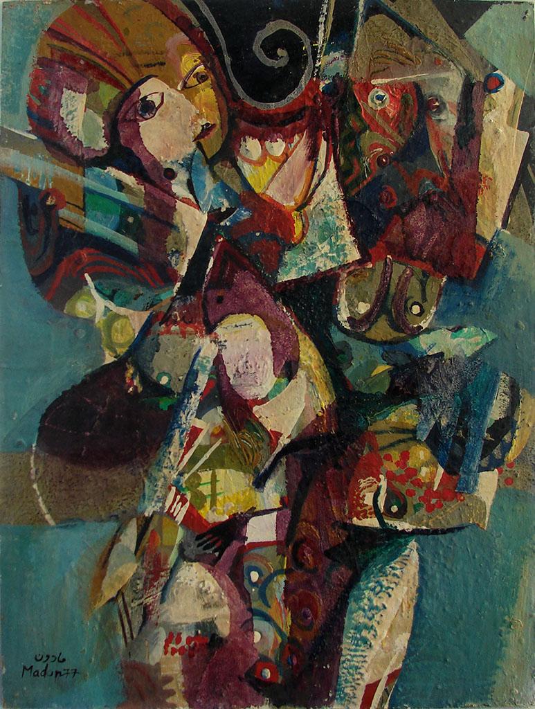 لوحة تكوين للفنان أحمد مادون عام 1977 (38)