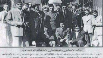 صورة ميشيل عفلق وجلال السيد أمام مكتب حزب البعث بدمشق عام 1947م