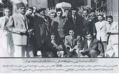صورة ميشيل عفلق وجلال السيد أمام مكتب حزب البعث في دير الزور عام 1951م