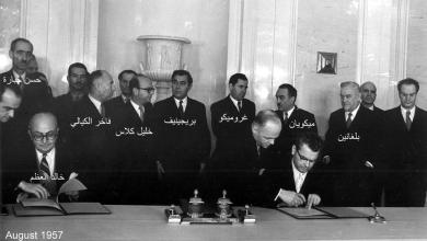 صورة نص البلاغ السوري – السوفيتي المشترك في نهاية محادثات آب 1957