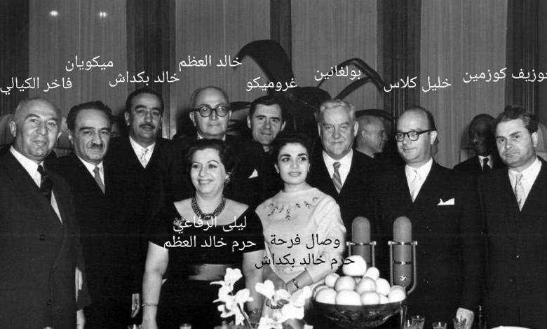 صورة أعضاء في الوفد السوري الذي أبرم اتفاقية التعاون في موسكو 1957