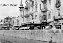 صورة ضفة بردى ومسجد البصراوي في دمشق في خمسينيات القرن العشرين
